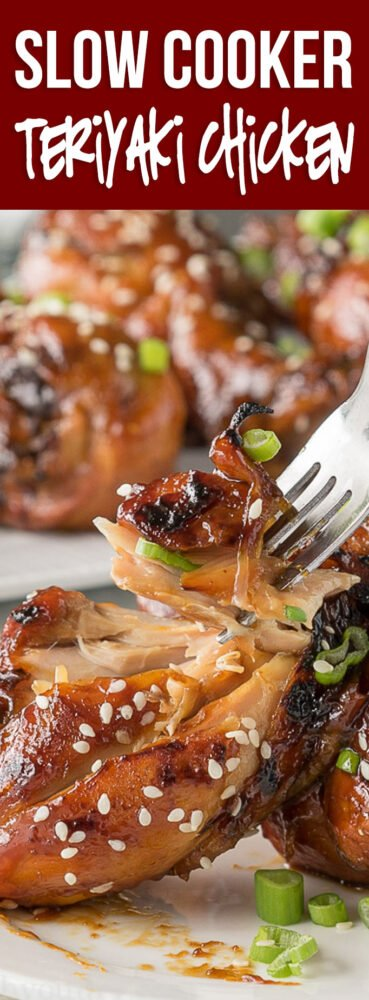 This Slow Cooker Teriyaki Chicken recipe is fall apart tender and the homemade teriyaki sauce is out of this world!