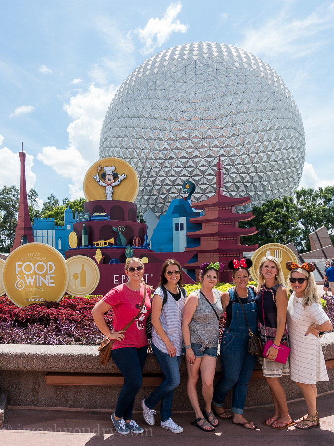The Epcot Food and Wine Festival is off the charts!