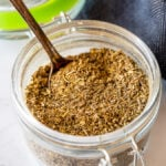 This simple homemade Italian Seasoning Recipe is filled with dried herbs and perfect for adding to all your Italian recipes!